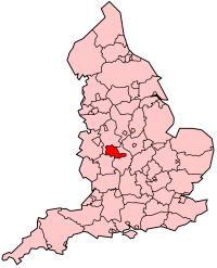 West Midlands Fire Service (W.M.F.S)