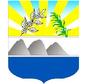 Escudo de Barahona