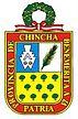 Escudo chincha.jpg