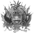 Escudo de la República Peruana (1821-1825).png