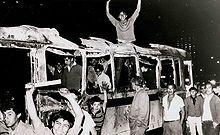Manifestations étudiantes au Mexique de 1968 (photographie)