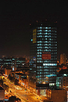 Eurotower, the location of Zagreb Stock Exchange