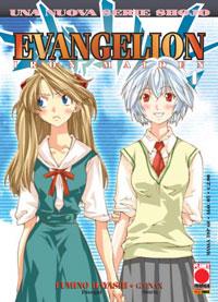 Copertina italiana del primo volume del manga.