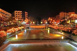 Litheos river flowing through the city of Trikala.