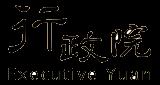 Executive yuan logo.png