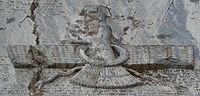 Faravahar background