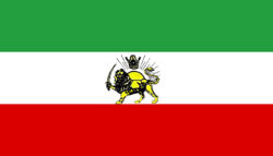 Flag of Iran before 1979 Revolution.png