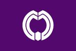 Emblème de Minamata-shi