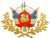 Francecoatofarms1898-2.png