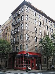 Edificio en Greenwich Village utilizado en Friends, donde supuestamente viven los protagonistas.