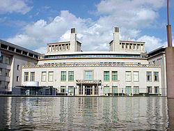 Front view of the ICTY.jpg