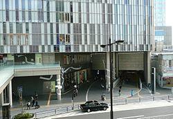 Futakotamagawa-Sta-W.JPG
