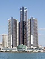 GM headquarters in Detroit.JPG