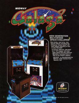 Galaga flyer.jpg