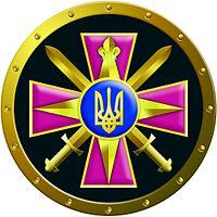 Gerb gur ukraine.jpg