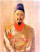 Gojong-King of Korea-by.Hubert Vos-1898-detail.jpg