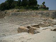 Ágora romana