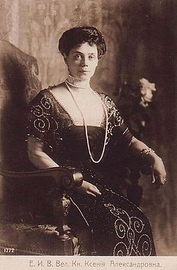 Grande-duchesse Xenia Alexandrovna de Russie