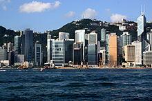 HK Admirity Skyline 2009.jpg