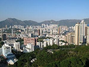 HK Kowloon City District 2008.jpg