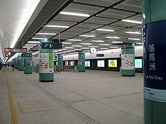 HK Lok Ma Chau Station Platform.jpg