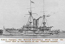 HMS Canopus news mimic.jpg