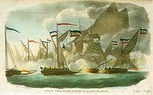 Watercolour print of a naval battle, three small warships with sails and oars in the foreground, with the bow of a sailing warship emerging between them through the smoke which covers the scene. Above the smoke in the background emerge the topmasts of a number of other vessels.