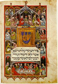 Haggadah 14th cent.jpg