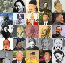 Han Chinese Notable People.png