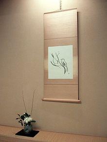 Hanging scroll and Ikebana 1.jpg