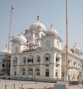 Har Mandir Takht ou Patna Sâhib