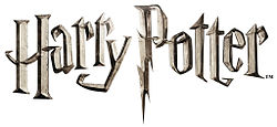 HarryPotterLogo.jpg