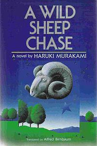 Haruki murakami a wild sheep chase 9780375718946.jpg