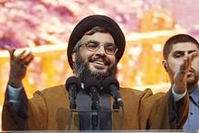 Hassan Nasrallah at a conference in Lebanon 2010.jpg