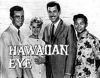 Hawaiian Eye.JPG