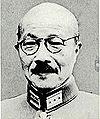 Hideki Tojo uniform.jpg