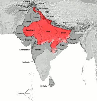 Hindi Belt