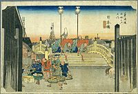 Painting of people crossing the wooden Edo Bridge
