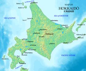Carte de Hokkaidō.