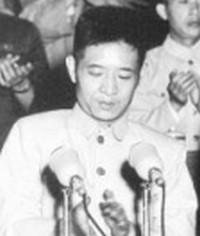Hu Yaobang 1953.jpg