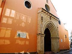 Iglesia de San Andrés en Sevilla.jpg