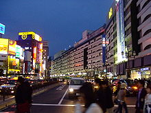 Ikebukuro Station.jpg