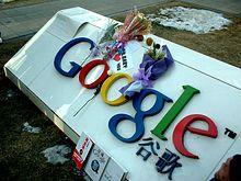 Tribute to Google China