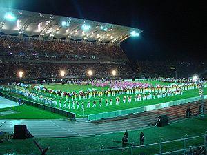 Inauguración Copa América 2007.jpg