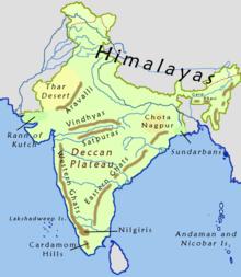 Carte de localisation de l'Ârâvalli.