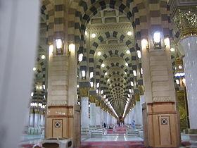 L'intérieur de la mosquée.