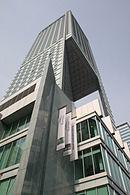 Intercontinental Warsaw.JPG