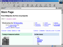 Internet Explorer 4.png