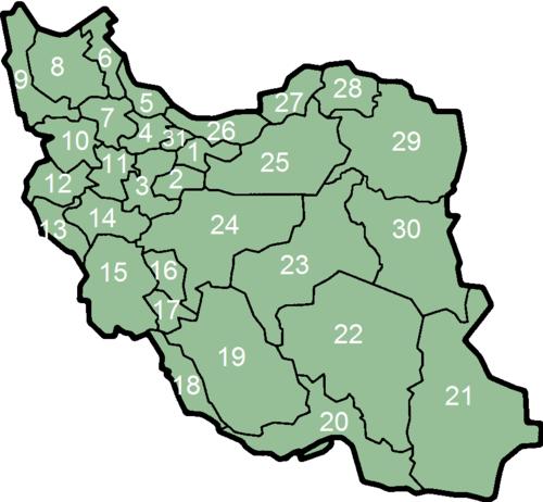 Carte des 31 provinces d'Iran découpée par numéro