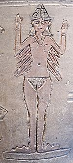 This is Inanna on the Ishtar Vase in the French museum Louvre.